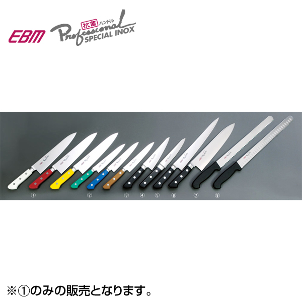 EBM:スペシャル・イノックス 牛刀 30cm ブラック 3165500