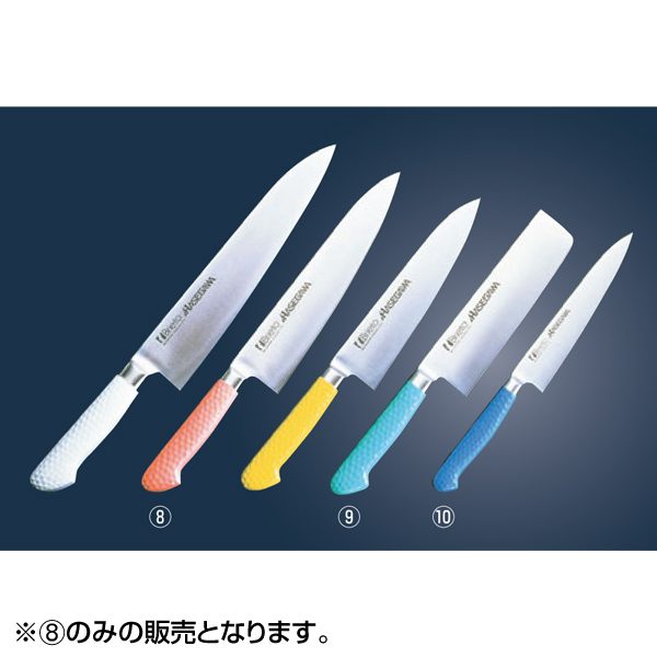 ハセガワ:牛刀 MGK-21 ブラック 6606180