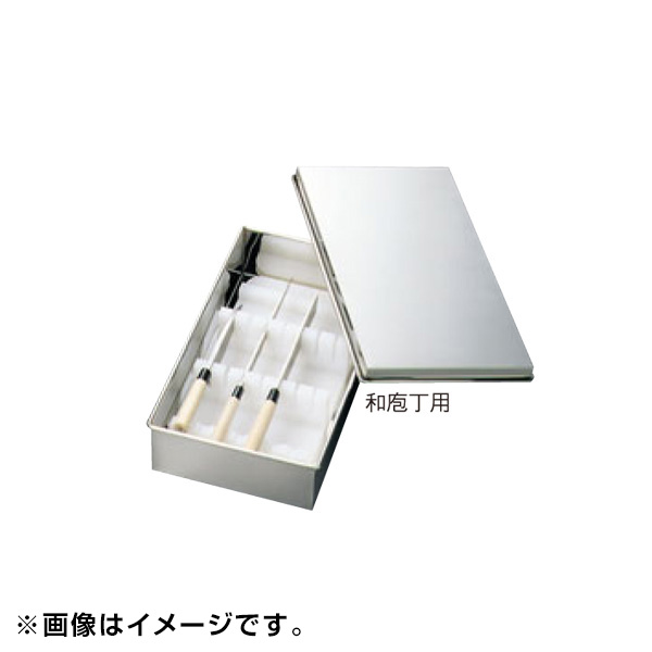 EBM:PC 庖丁置台 18-8ケースのみ 大 和庖丁8丁入 8223500
