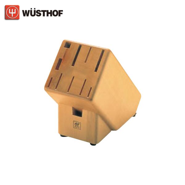 ツヴィリング:木製 ナイフブロック 35006 3509800