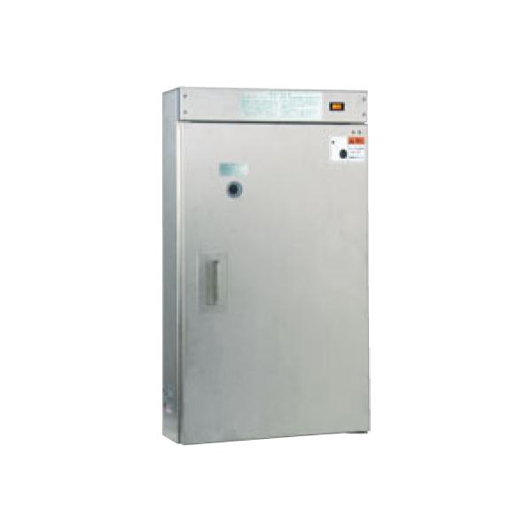 電気式 庖丁殺菌庫 アスパルキントール C-10A 7335100