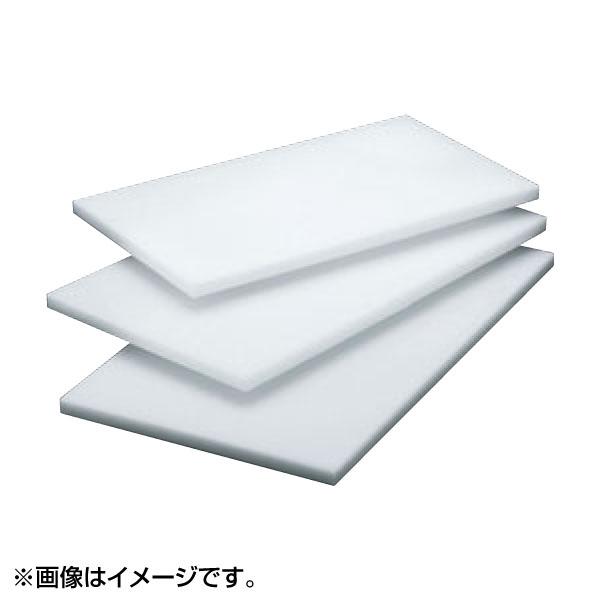 住友:抗菌プラスチック まな板 MZ 0619001