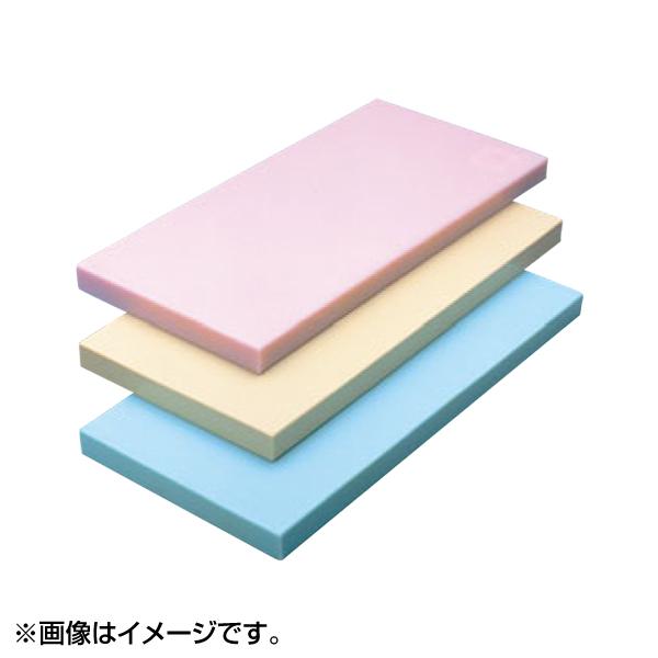 【代引不可】ヤマケン:積層オールカラーまな板 (両面シボ付) C-35 ブルー 8257230
