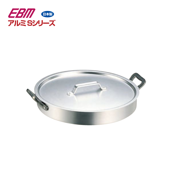 EBM:アルミ かつどん鍋 3017000