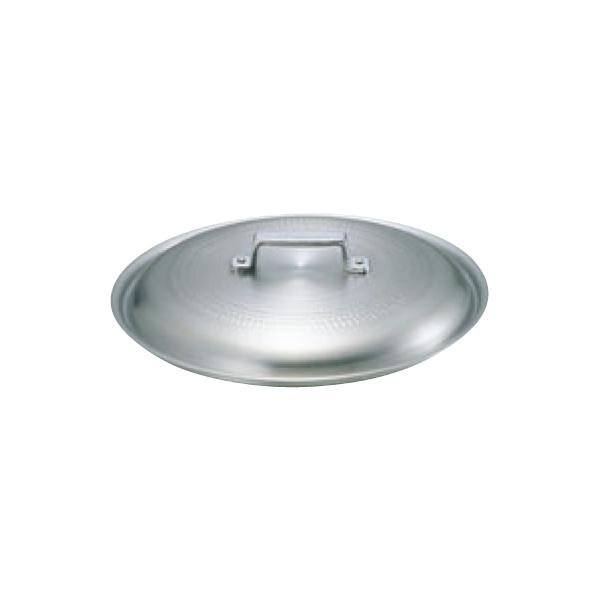 キング:アルミ 料理鍋蓋 0144700