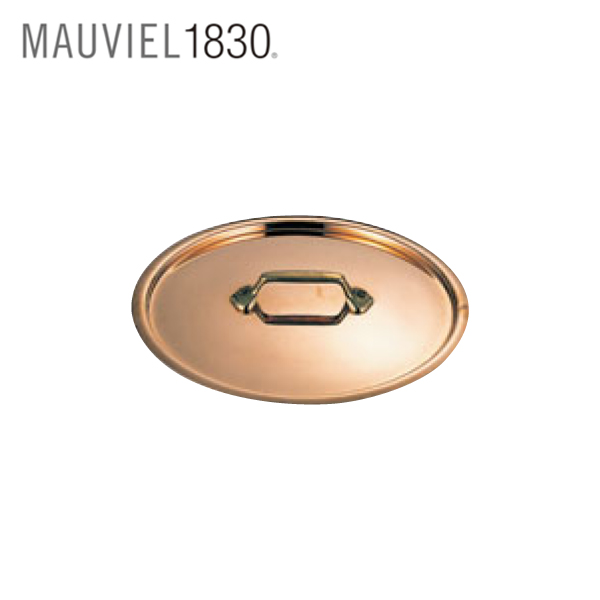 ムヴィエール:銅 鍋蓋 2165 0151200