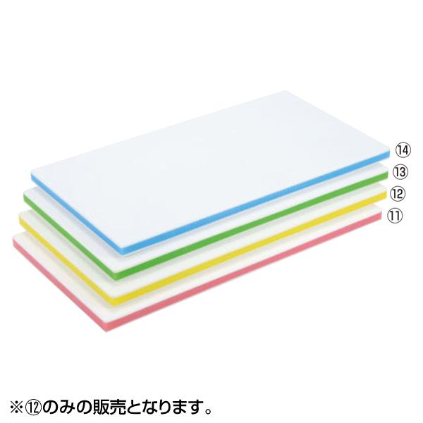 ポリエチレン 抗菌業務用カラーまな板 CK-20 M イエロー 6550130