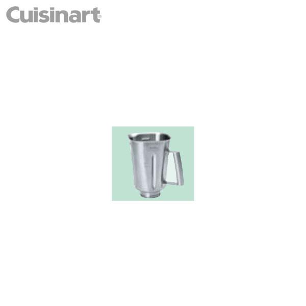 クイジナート:ステンレスボトル CBT-500PRO2用 CBT-503 0919930