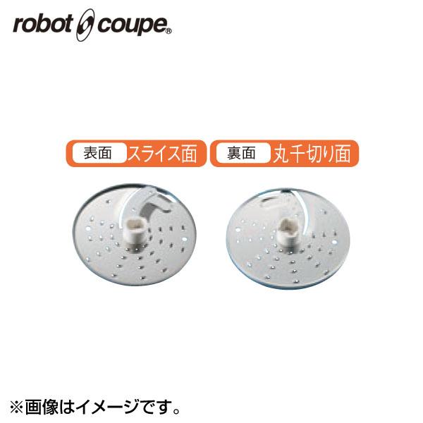 ロボクープ:共通リバーシブル盤 4mm 3551310