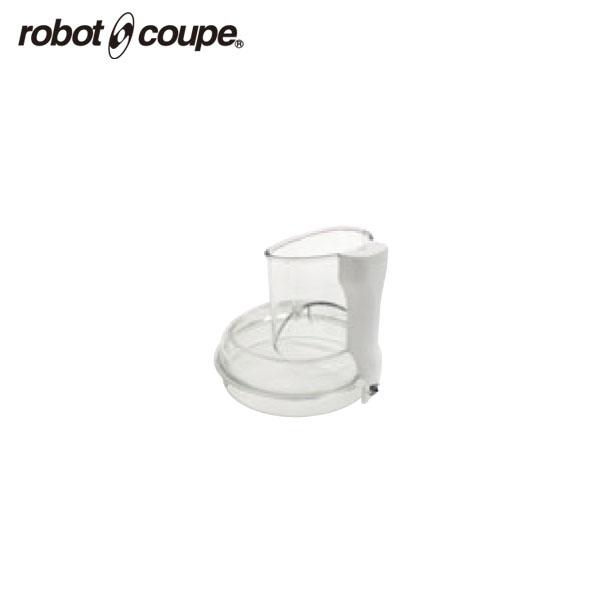 ロボクープ:ボールカバー (容器蓋) RM-4200/5200F用 3552010