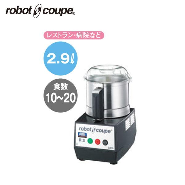 ロボクープ:R-2A 1スピード 5511600