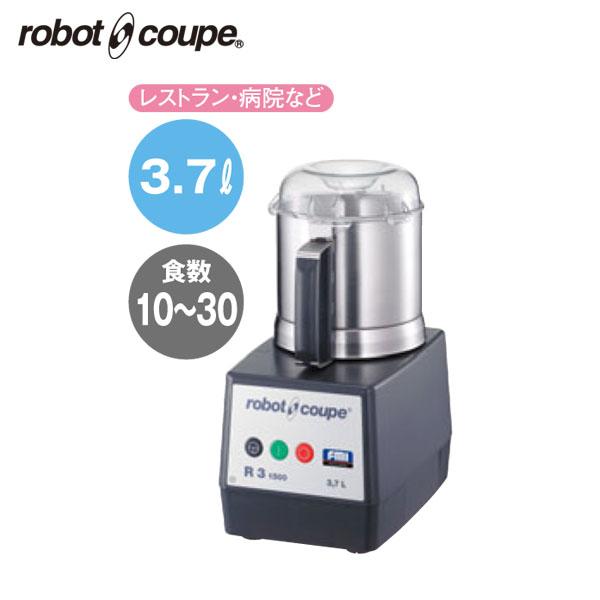 ロボクープ:R-3D 1スピード 2712200
