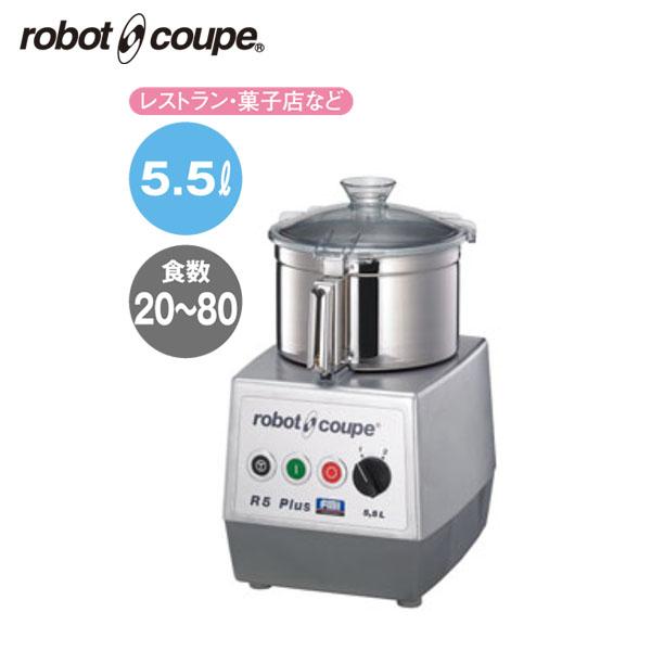 ロボクープ:R-5Plus 2スピード 2712100