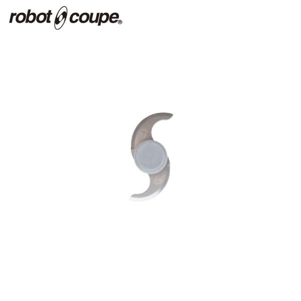 ロボクープ:R-5Plus用 平刃カッター 5511900