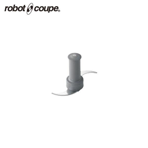 ロボクープ:Blixer-3D ブリクサー刃 5512050