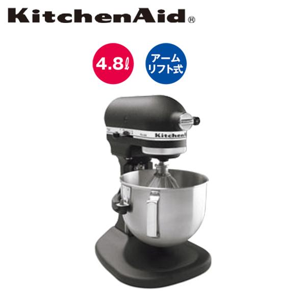 キッチンエイド:ミキサー KSM5 インペリアルブラック 2714421