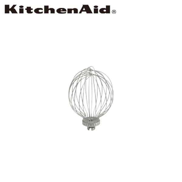 キッチンエイド:KSM5用12本 ワイヤーホイップ 2128630