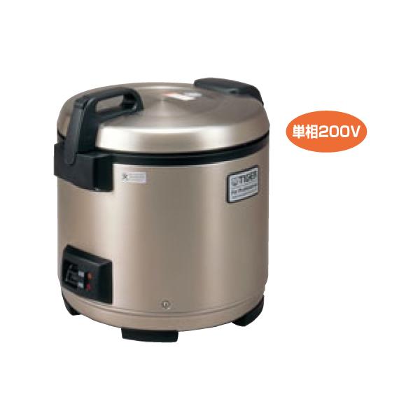 タイガー:業務用 電子炊飯ジャー JNO-B360 3100200