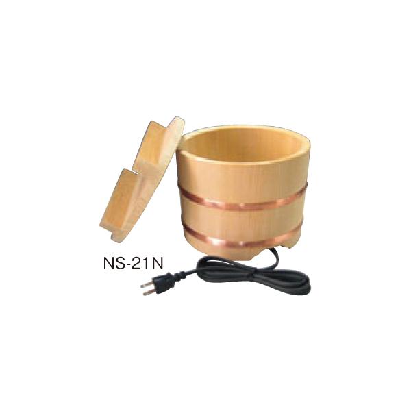エバーホット匠のせ蓋タイプ NS-21N 1647920