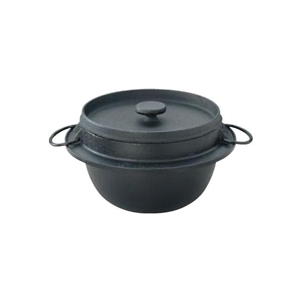 鉄ごはん鍋 5合炊き 21-086 0171300