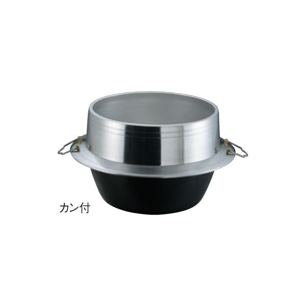 アルミイモノ 豊年釜(カン付) 40cm 5702610