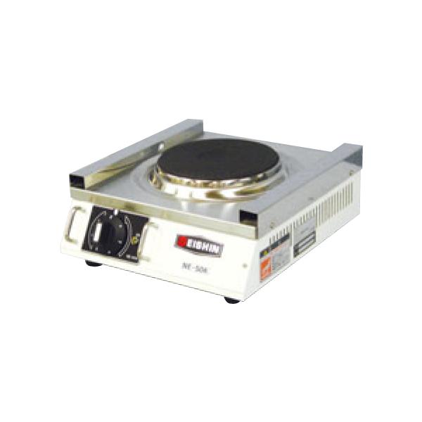 電気コンロ NE-50K( 1連) 0874600