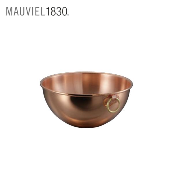 ムヴィエール:銅 ボール 2191-24cm 2538500