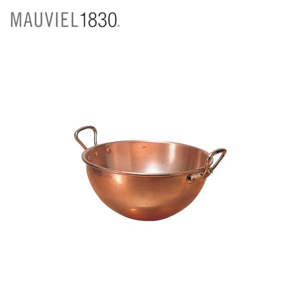 ムヴィエール:銅 ボール 耳付 2191-40cm 2539200
