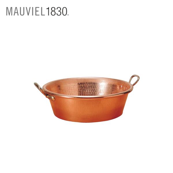ムヴィエール:銅 ジャムボール 2193-40cm 5309000