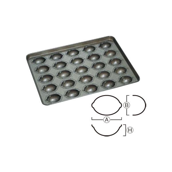 【代引不可】シリコン加工 レモンケーキ型 天板 (25ヶ取) 5426000