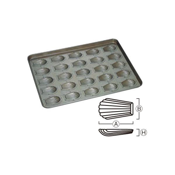 【代引不可】シリコン加工 貝型マドレーヌ型 天板 (25ヶ取) 5425900