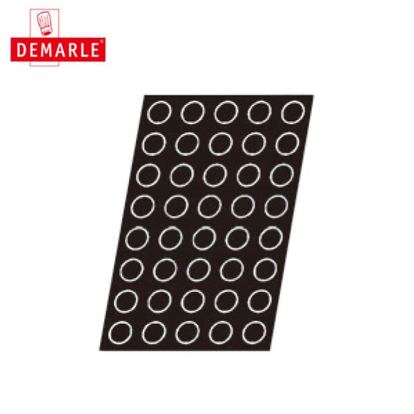 ドゥマール:フレキシパン 1031 ミニマフィン(円) 6958400