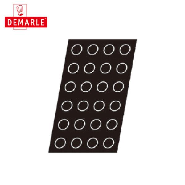 ドゥマール:フレキシパン 1266 プティフール(円) 5437100