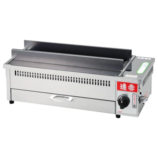 EBM:遠赤串焼器 500型 13A 8841420