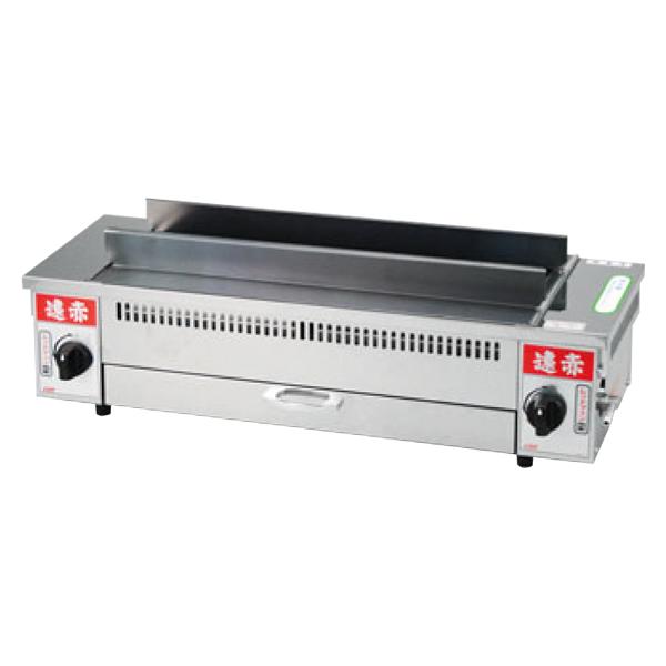 EBM:500型用 レッドフィン 8841720