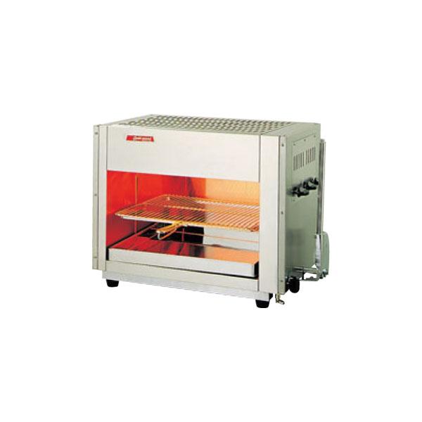 【代引不可】アサヒ 赤外線上火式 グリラー SG-650H 13A 0846020