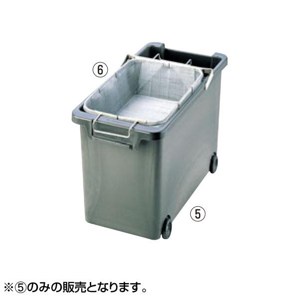 強化耐熱プラスチック フライヤー用 油缶(カゴ付) 5622500