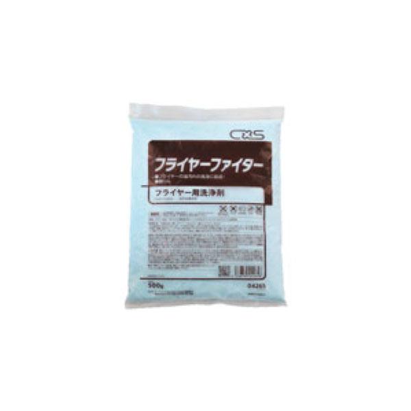 シーバイエス:フライヤー用洗浄剤 フライヤーファイター(500g×20袋入) 7387410