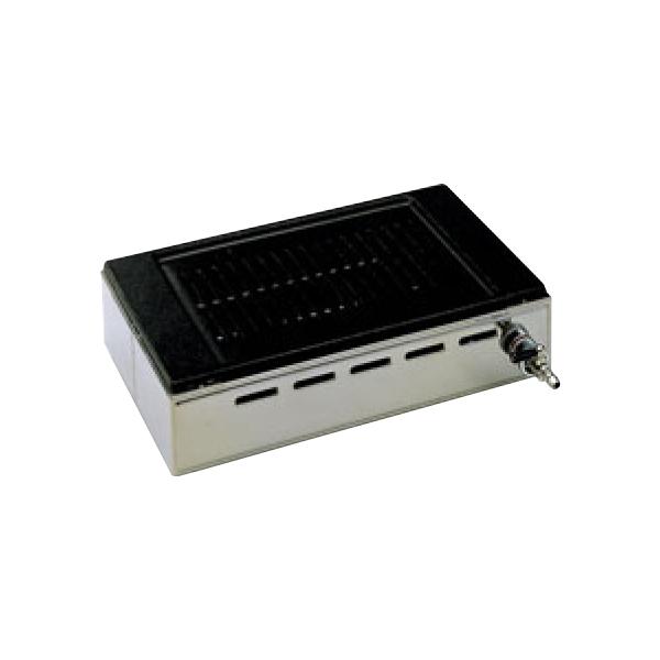 シルクルーム 高級 焼肉 ロースター 王者 Y-18C LP 1098010