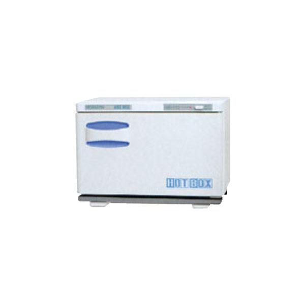ホットボックス横開きタイプ(ホワイトグレー)HB-118S 3435600
