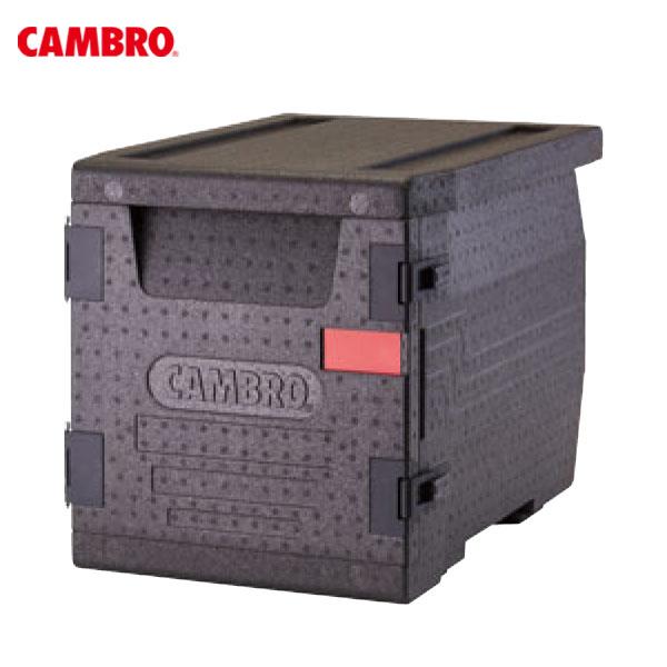 キャンブロ:カムゴーボックス 8929000 EPP300