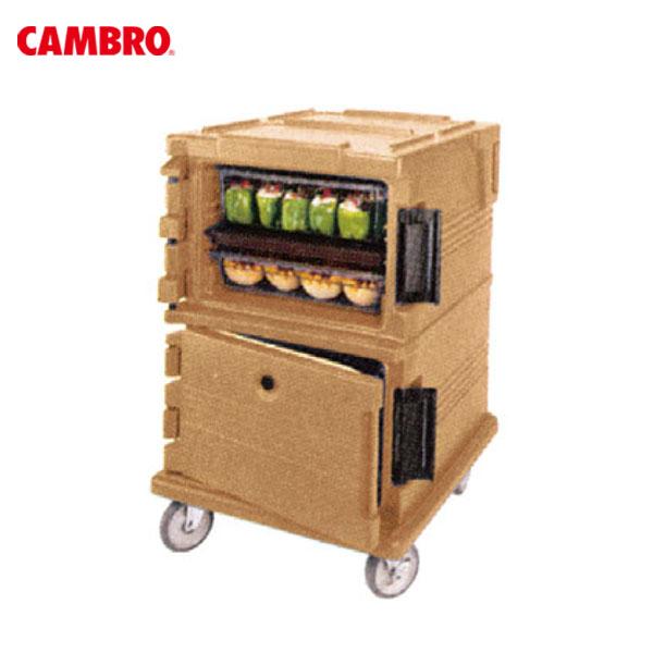 キャンブロ:カムカート(フードパン用)UPC1200 コーヒーベージュ 0926100