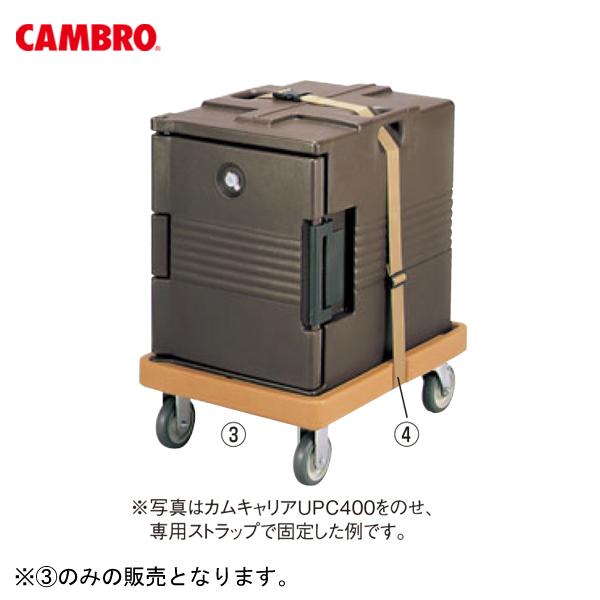 キャンブロ:カムドーリー CD400 コーヒーベージュ 6415300