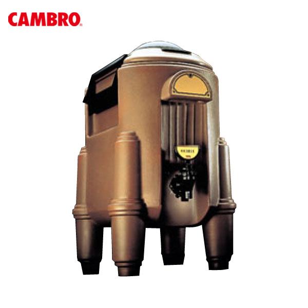 キャンブロ:カムサーバー CSR3 ダークトウプ 5031800