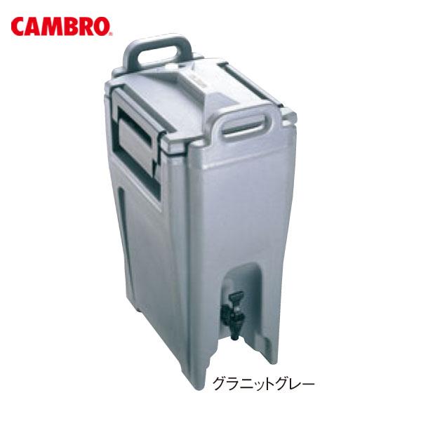 キャンブロ:ウルトラカムテイナー UC1000 グラニットグレー 6859300