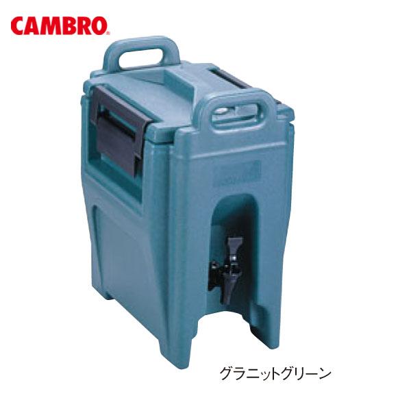 キャンブロ:ウルトラカムテイナー UC1000 グラニットグリーン 6859600