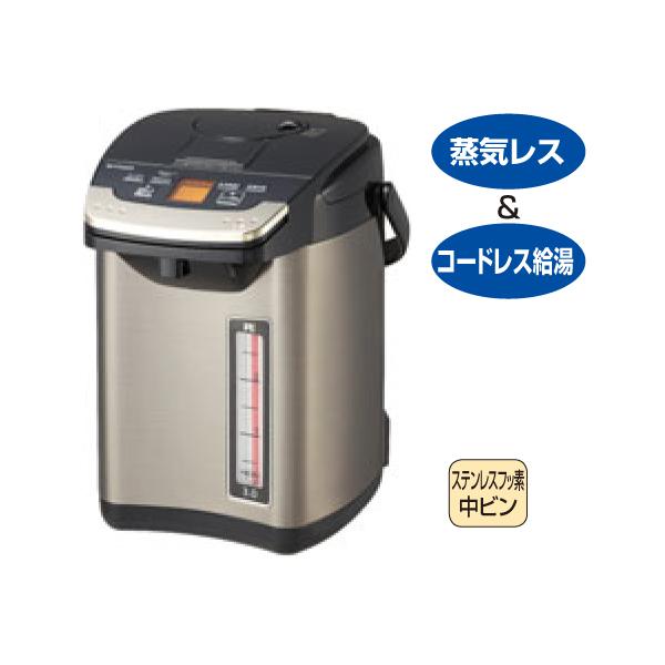 タイガー:蒸気レスVE電気まほうびん PIG-S300 4085910