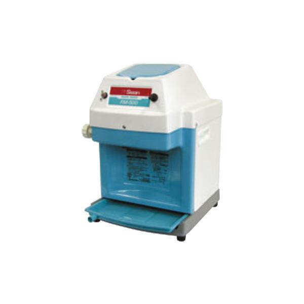 スワン:電動式 アイスシェーバー FM-500 ブルー 7816600