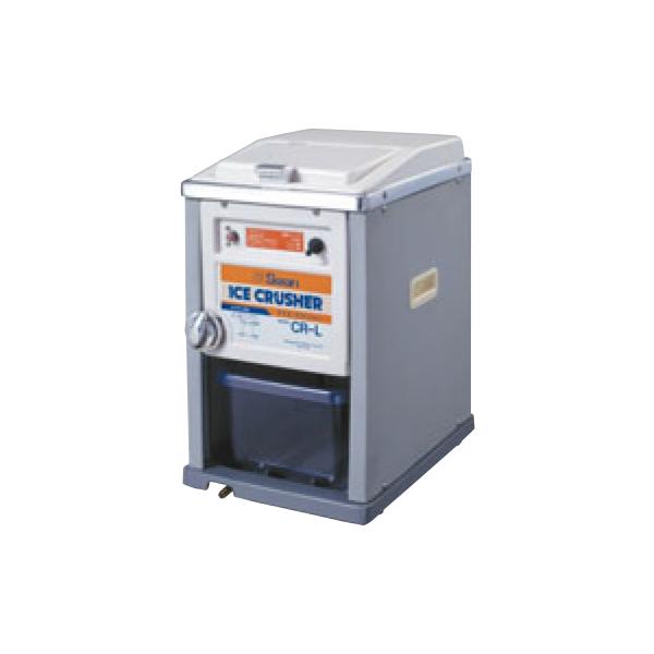 スワン:電動式 アイスクラッシャー CR-L 7817700