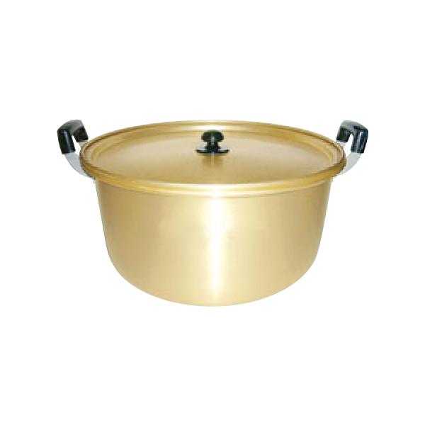 アルマイト 実用鍋(寸胴鍋) 5066900